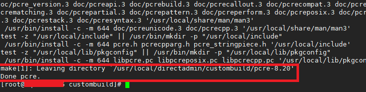 PCRE is not compiled with UTF-8 support Directadmin