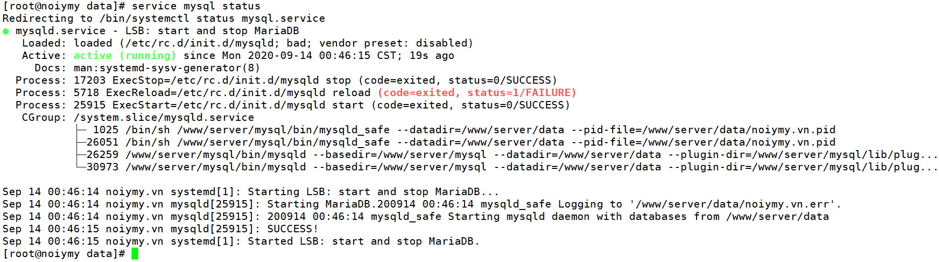 Aria engine is not enabled or did not start