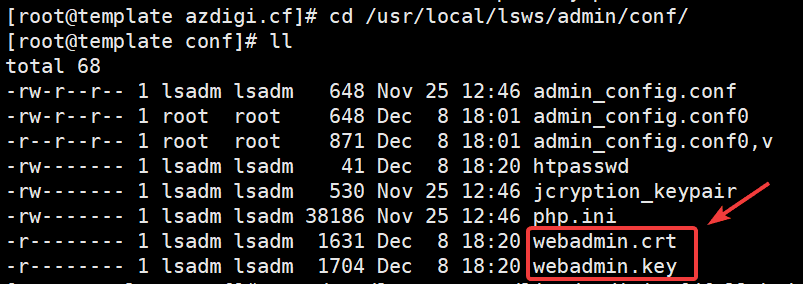 Cài đặt SSL cho Webadmin Console OpenLiteSpeed